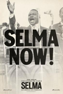 photo 32/35 - Selma