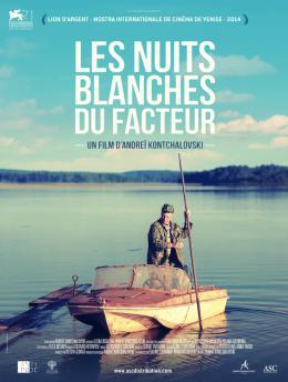 photo 7/8 - Les Nuits Blanches du Facteur - © ASC Distribution