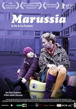 photo 13/13 - Marussia