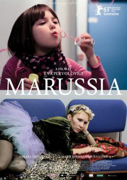 photo 12/13 - Marussia - © H�vadis Films