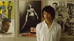 Tokyo Fiancée Taichi Inoue photo 1 sur 11