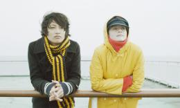Tokyo Fiancée Taichi Inoue, Pauline Etienne photo 10 sur 11