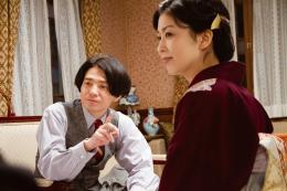 La Maison au Toit Rouge Hidetaka Yoshioka, Takako Matsu photo 4 sur 9