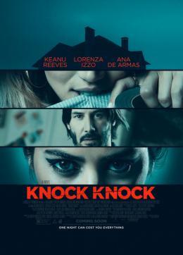 photo 13/15 - Knock Knock