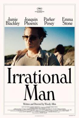 photo 49/49 - L'Homme Irrationnel