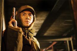 La Bataille de la Montagne du Tigre Tony Leung Ka Fai photo 5 sur 9