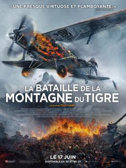 La Bataille de la Montagne du Tigre photo 9 sur 9