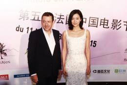 Jinglei Xu 5ème Festival du cinéma chinois en France 2015 photo 1 sur 15