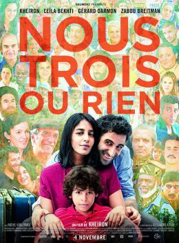 photo 16/16 - Nous Trois ou Rien - © Gaumont Distribution