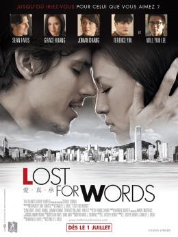 photo 22/22 - Lost For Words - © Chapeau Melon Distribution