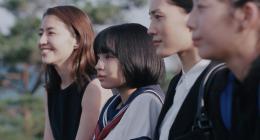 Suzu Hirose Notre petite soeur photo 5 sur 9