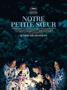 photo 14/14 - Notre Petite Soeur - © Le Pacte