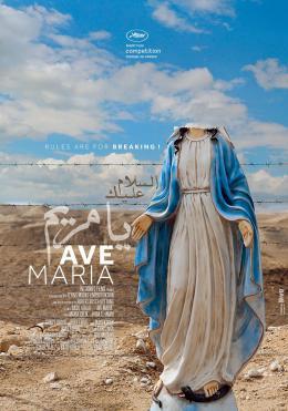 Ave Maria photo 7 sur 7