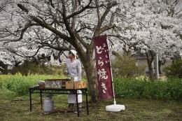 Les Délices de Tokyo Masatoshi Nagase photo 1 sur 6