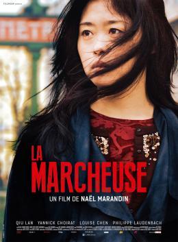 photo 10/10 - La Marcheuse - © Rezo Films