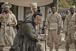 photo 8/13 - Kundo - © Metropolitan FilmsExport