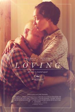 photo 17/17 - Loving