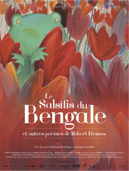 photo 13/13 - Le Salsifis du Bengale et Autres Poèmes de Robert Desnos - © Gebeka Films