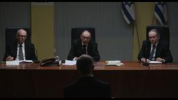 Le Dernier Jour d'Yitzhak Rabin photo 1 sur 7