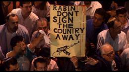 Le Dernier Jour d'Yitzhak Rabin photo 4 sur 7