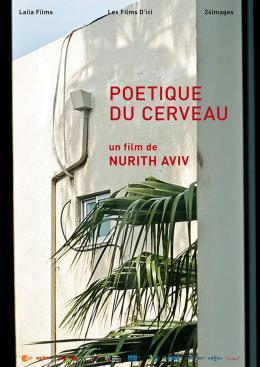 photo 14/14 - Poétique du Cerveau - © Margo Cinéma