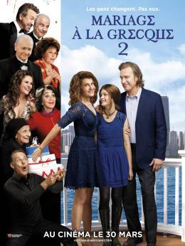 photo 12/12 - Mariage à la Grecque 2 - © Metropolitan FilmExport