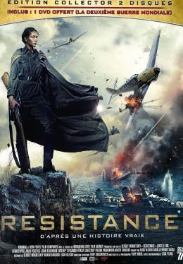 Resistance photo 1 sur 7