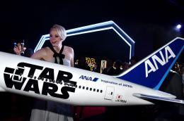 photo 32/64 - Première du film Star Wars - Le Réveil de la Force à Los Angeles - Star Wars VII : la première du film à Los Angeles - © Disney