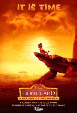 photo 2/3 - La Garde du Roi Lion - Un Nouveau Cri - © Disney