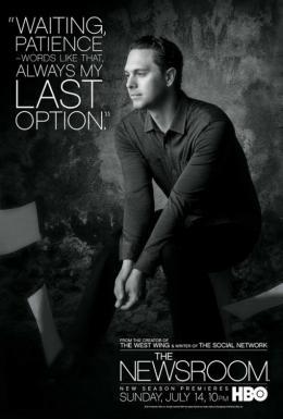 photo 22/30 - The Newsroom - Saison 2 - © HBO