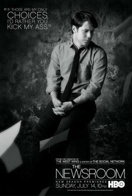 photo 26/30 - The Newsroom - Saison 2 - © HBO