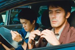 Après la Tempête Abe Hiroshi photo 4 sur 15