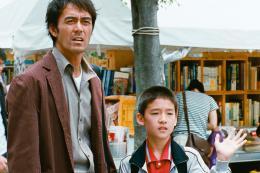 Après la Tempête Abe Hiroshi, Yoshizawa Taiyo photo 9 sur 15