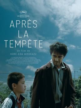 photo 15/15 - Apr�s la Temp�te - © Le Pacte