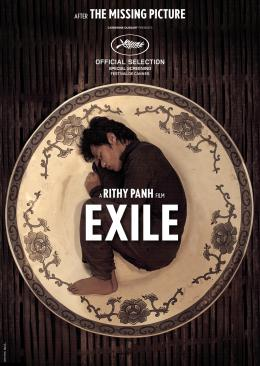 Exil photo 2 sur 2