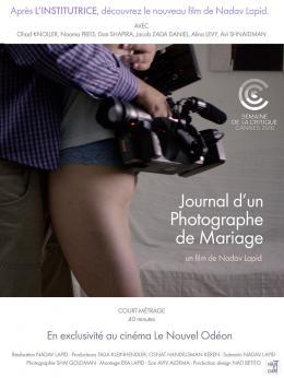 photo 5/5 - Journal d'un Photographe de Mariage - © Haut et Court
