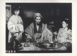 L'Imp�ratrice Yang Kwei Fei photo 4 sur 5