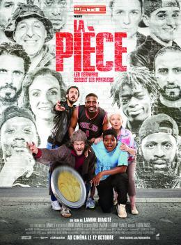 photo 8/8 - La Pièce - Les Derniers seront les Premiers - © Sony Pictures