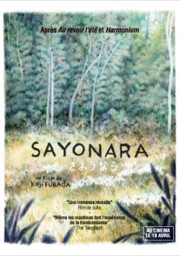Sayonara Affiche Sayonara photo 1 sur 7