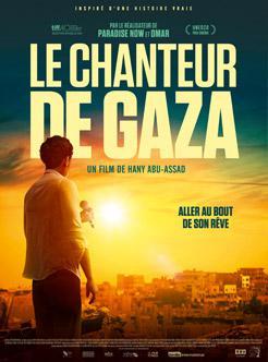 photo 7/7 - Affiche Le Chanteur de Gaza - Le Chanteur de Gaza - © La Belle Company