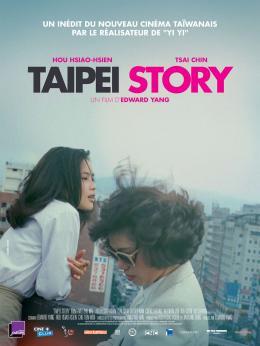 photo 1/1 - Taipei Story - © Carlotta Films