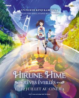 Hirune Hime - Rêves éveillés Affiche Hirune Hime photo 7 sur 7