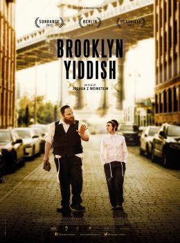 Brooklyn Yiddish photo 2 sur 12