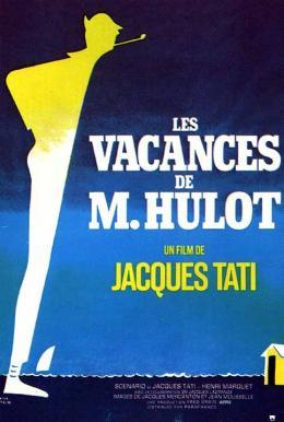 Les Vacances De Monsieur Hulot photo 6 sur 8