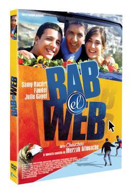 Bab El Web Dvd photo 1 sur 4