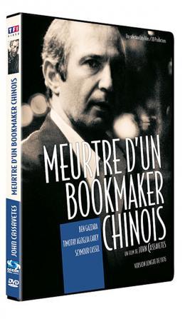 photo 5/5 - Le DVD - Meurtre d'un bookmaker chinois - © TF1 Vidéo