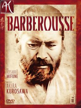 photo 22/24 - Barberousse - © Wid Side