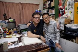 Eric Khoo Avec Yoshihiro Tatsumi photo 2 sur 3
