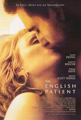 photo 11/11 - Le patient anglais - © Buena Vista Home Entertainment
