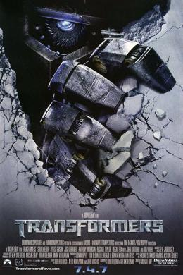 photo 31/77 - Transformers - © Paramount
